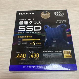 アイオーデータ(IODATA)のI,O DATA アイ・オー データ SSD 960GB 高速(PC周辺機器)