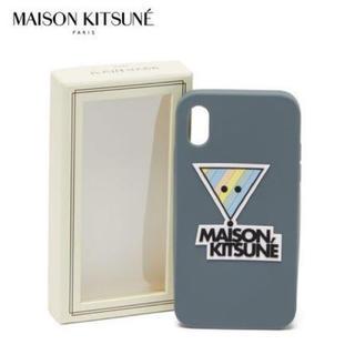 メゾンキツネ(MAISON KITSUNE')のメゾンキツネ MAISON KITSUNE iPhoneケースx/xs(iPhoneケース)