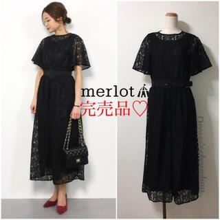 メルロー(merlot)のmerlot plus ♡ 総レース オールインワン パンツドレス 【ブラック】(その他ドレス)