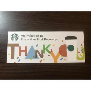 スターバックスコーヒー(Starbucks Coffee)のStarbucks Coffee スターバックス ドリンクチケット1枚(フード/ドリンク券)