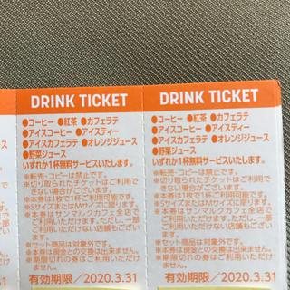 スターバックスコーヒー(Starbucks Coffee)のサンマルク ドリンクチケット 5枚(フード/ドリンク券)