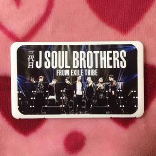 サンダイメジェイソウルブラザーズ(三代目 J Soul Brothers)の三代目 J Soul Brothers マスクケース(その他)