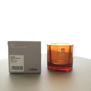 イッタラ(iittala)のkivi セビリアオレンジ 廃盤カラー 未使用 箱あり(キャンドル)