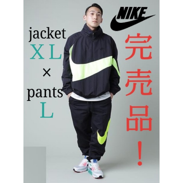 NIKE(ナイキ)の美品‼️NIKE ANRK WVN ジャケット パンツ セットアップ メンズのジャケット/アウター(ナイロンジャケット)の商品写真