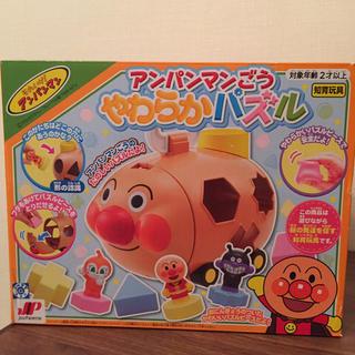 アンパンマン - 定価2556円 アンパンマン号 やわらかパズル 知育玩具