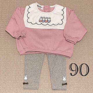 新品♡ミッフィーコーデSET♡90サイズ