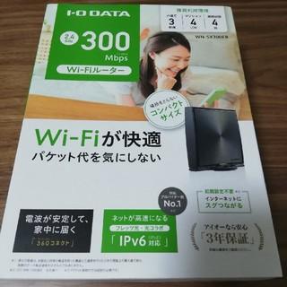アイオーデータ(IODATA)の無線lanWi-Fiルーター アイオーデータ(PC周辺機器)