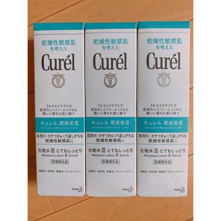Curel - curel キュレル 化粧水 III 150ml 3本