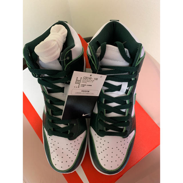 NIKE(ナイキ)のNIKE DUNK HIGH SP PRO GREEN メンズの靴/シューズ(スニーカー)の商品写真