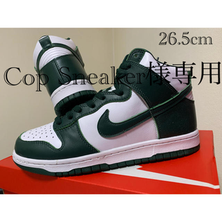 NIKE - NIKE DUNK HIGH SP PRO GREEN