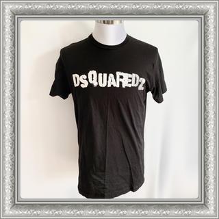 ディースクエアード(DSQUARED2)のDSQUARED2 ディースクエアード Tシャツ ロゴ M 2019SS(Tシャツ/カットソー(半袖/袖なし))