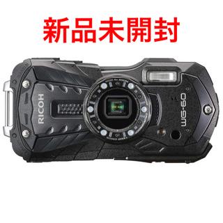 リコー(RICOH)のRICOH WG-60(コンパクトデジタルカメラ)