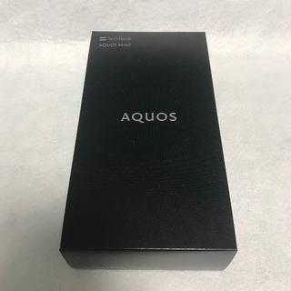 ANDROID - 【新品/未使用/SIMフリー】AQUOS zero2 906SH★256GB