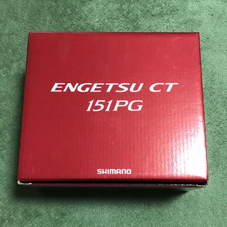 シマノ(SHIMANO)の炎月 CT 151PG 左巻き 新品未使用(リール)