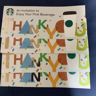 スターバックスコーヒー(Starbucks Coffee)のスターバックス ドリンクチケット 4枚(フード/ドリンク券)