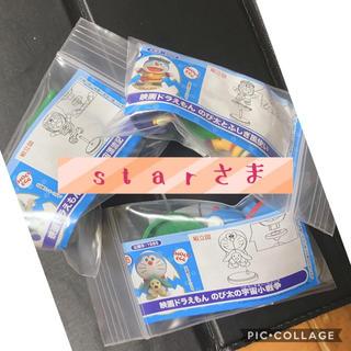 フルタセイカ(フルタ製菓)のstarさま(アニメ/ゲーム)