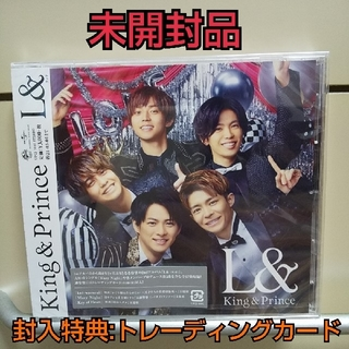 Johnny's - King & Prince / L&(通常盤) CD 新品