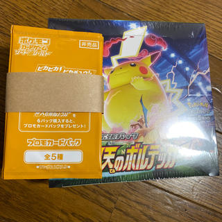 ポケモン(ポケモン)のポケモンカードゲーム 仰天のボルテッカー 1BOX、プロモパック5パック付(Box/デッキ/パック)