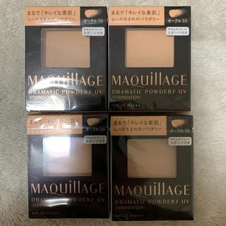 MAQuillAGE - マキアージュ ファンデーション オークル10 ☆4個セット☆