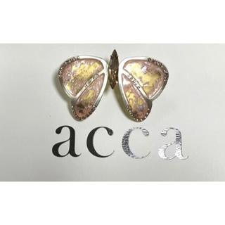 アッカ(acca)のacca 蝶の バレッタ ピンクのみ(バレッタ/ヘアクリップ)