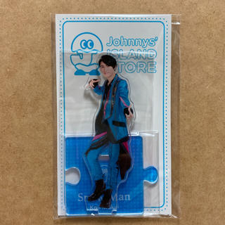 Johnny's - 1個♡向井康二 アクリルスタンド