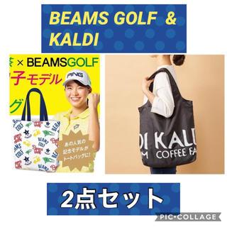 ビームス(BEAMS)のBEAMS GOLF 渋野日向子モデル 限定トートバッグ & カルディエコバッグ(エコバッグ)