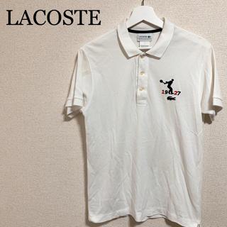 ラコステ(LACOSTE)の★80周年記念★ラコステ ポロシャツ メンズ3 白 1927 テニス(ポロシャツ)