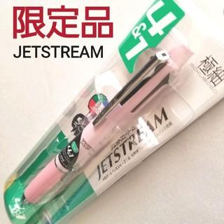 ミツビシエンピツ(三菱鉛筆)のジェットストリーム ピンク uni  ボールペン jetstream 4&1(ペン/マーカー)
