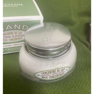 L'OCCITANE - ロクシタン クリーム 未使用