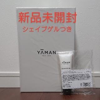 YA-MAN - 【新品未開封】 キャビスパ360 シェイプゲルつき ヤーマン