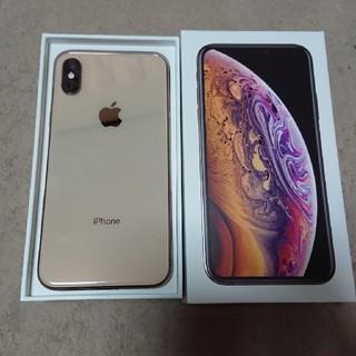 iPhone - iphoneXS  64G  simロック解除。元au版。