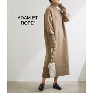 Adam et Rope' - ADAM ET ROPE' タートルバックスリットニットワンピース