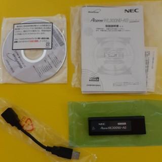NEC - NEC Aterm WL300NU-AG