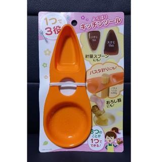 よくばりキッチンツール オレンジ(調理道具/製菓道具)