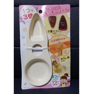 よくばりキッチンツール ホワイト(調理道具/製菓道具)