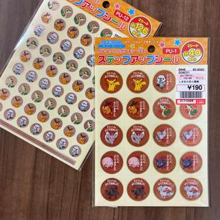 ポケモン(ポケモン)のポケモン♡ごほうびシール166枚(知育玩具)