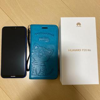 アンドロイド(ANDROID)のHUAWEI P20 Lite クラインブルー 32 GB SIMフリー おまけ(スマートフォン本体)