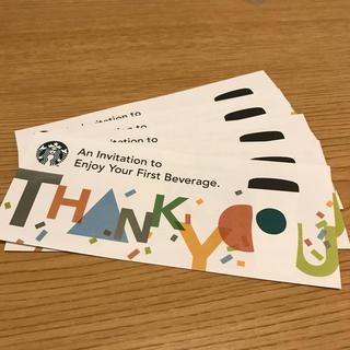 スターバックスコーヒー(Starbucks Coffee)のスターバックスのドリンクチケット5枚セット(フード/ドリンク券)