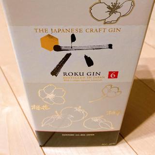 サントリー(サントリー)のサントリー 六 ROKU GIN 700ml ジン スピリッツ 化粧箱付き(蒸留酒/スピリッツ)