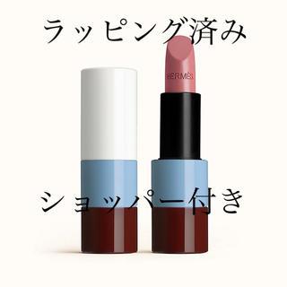 Hermes - エルメス ルージュ ローズ 限定カラー 45 口紅 新品未使用 ラッピング済