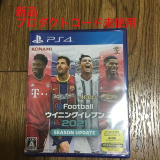 PlayStation4 - eFootball ウイニングイレブン 2021 SEASON UPDATE