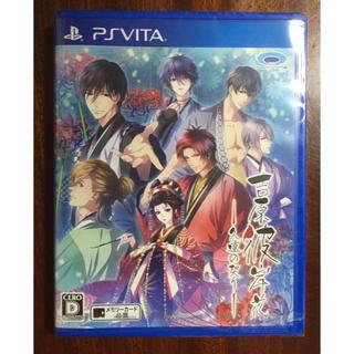 PlayStation Vita - Vita 吉原彼岸花