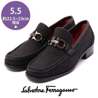 サルヴァトーレフェラガモ(Salvatore Ferragamo)の新品❤️フェラガモ ガンチーニ デニム ローファー 5.5(約22.5-23cm(ローファー/革靴)
