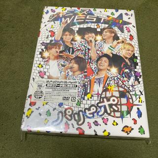 ジャニーズWEST - ジャニーズWEST 1st Tour パリピポ(初回盤) DVD