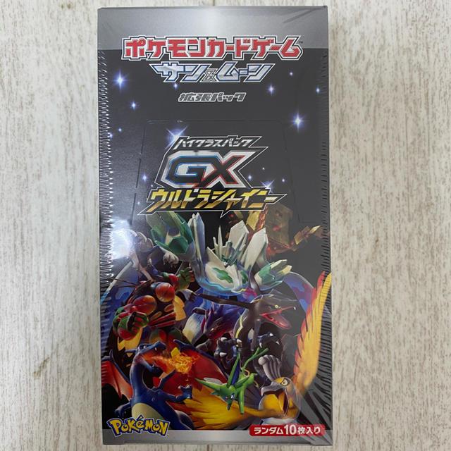 ポケモン(ポケモン)のウルトラシャイニー box  シュリンク付き ポケカ エンタメ/ホビーのアニメグッズ(カード)の商品写真