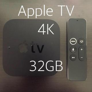 アップル(Apple)のApple TV 4K 32GB(テレビ)