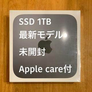 Apple - SSD 1TB Mac mini 最新モデル未開封 Apple Care付