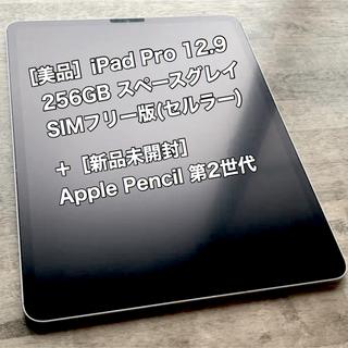 Apple - SIMフリーApple iPad Pro 12.9インチ 256GB グレイペン