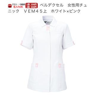 ナガイレーベン(NAGAILEBEN)の【未使用】Verdexcel★白衣チュニックSサイズ(その他)