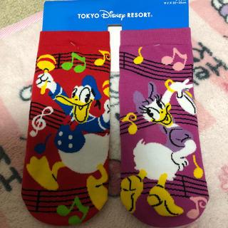 ディズニー(Disney)のディズニー靴下☆(ソックス)